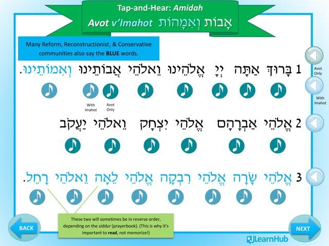 Amidah: Avot v'Imahot Tap-and-Hear (Shabbat) by Rae Antonoff